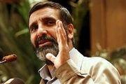 ماجرای نامه حاج حسین یکتا به رهبر انقلاب