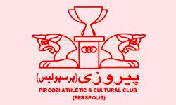 توضیح باشگاه پرسپولیس درباره نظرسنجی سایت و موضع برنامه ۹۰