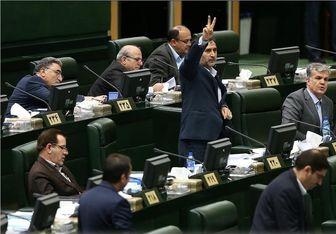 مجلس قانون مبارزه با پولشویی را اصلاح کرد