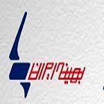 استخدام در شرکت مهندسی بهینه ایران