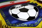 حضور بازرسان در لیگ برتر فوتبال