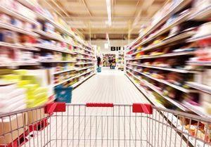 راهکاری برای افزایش قدرت خرید