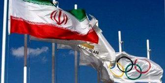 اعلام حریفان فوتبال ایران در بازیهای ساحل جهانی