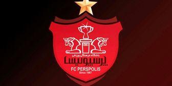 اطلاعیه رسمی باشگاه پرسپولیس به انتشار ریز قرارداد بازیکنان