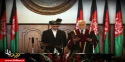 بررسی تحولات افغانستان بعد از تشکیل دولت وحدت ملی