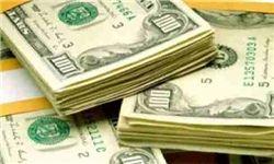 نرخ ۱۸ ارز کاهش یافت + جدول