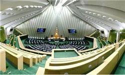 ۴ وزیر اقتصادی در راه مجلس