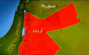 پادشاه عربستان نگران اردن شد