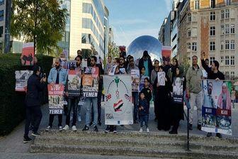 ادامه تجاوز گری سعودی ها صدای فعالان سیاسی را در بروکسل درآورد