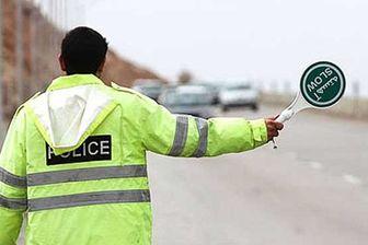 محدودیت های ترافیکی در محور های منتهی به مشهد