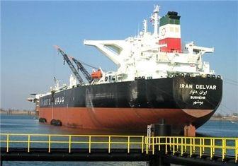 صادرات نفت کوره ایران متوقف شد