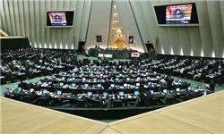 آغاز جلسه علنی مجلس با ۹۰ کرسی خالی