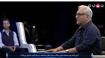 پارتی بازی برای دوست پسر مهران مدیری در مسابقه دورهمی! /فیلم