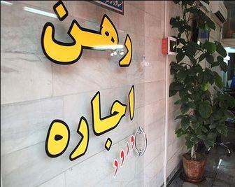 تجربه یکانگلیسی از اجاره مسکن در تهران