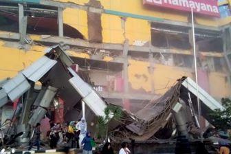 زلزله اندونزی 1700 نفر را کشت