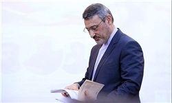 نظر سفیر ایران درباره افشاگری خبرنگار گاردین