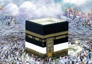 دلیل تغییر قبله مسلمانان از بیت المقدس به مکه چه بود؟