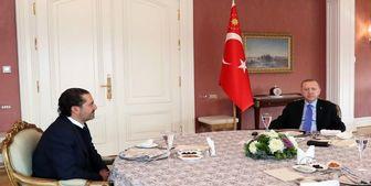 دیدار سعد الحریری با اردوغان