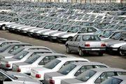 افزایش قیمت خودروهای داخلی در بازار