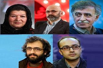 5 چهره مطرح سینما، عضو شورای رده بندی سنی فیلم ها شدند