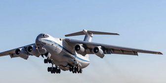 واکنش ایران به ادعای سرقت هواپیمای اوکراینی/ هواپیما دیروز در مشهد سوختگیری کرد