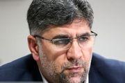 فروش سوخت در 7 استان مرزی از طریق مزایده