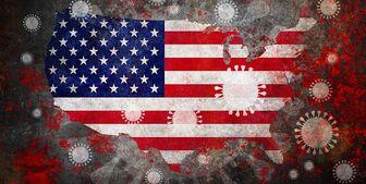 شمار قربانیان کرونا در آمریکا به ۵۳۸ هزار نفر رسید