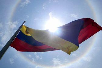 آمریکا ونزوئلا را حامی تروریست اعلام می کند