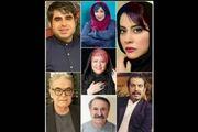 «موچین»، سریال کمدی پربازیگر به شبکه نمایش خانگی می آید