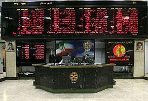 افت قیمت اوراق تسهیلات مسکن