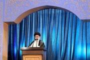 وبگاه عراقی خطبههای رهبر انقلاب را «سرنوشتساز» توصیف کرد