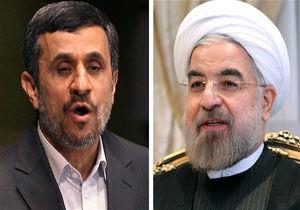 تحلیل وبسایت آمریکایی درباره بازگشت احمدینژاد به سیاست