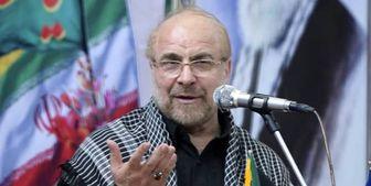 واکنش قالیباف به انتشار یک لیست انتخاباتی