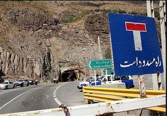 اعلام محدودیت های ترافیکی در تعطیلات پایان هفته جاری