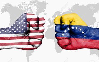 جنایت وقیحانه آمریکا در ونزوئلا