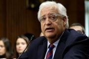 گمانهزنی جدید سفیر آمریکا در فلسطین اشغالی درباره «معامله قرن»
