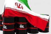 رویترز: ایران قیمت نفتش را ۸۰ سنت ارزان کرد