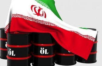 کدام کشورها شامل معافیت نفتی آمریکا میشوند؟