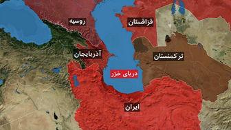 سهم ایران از دریای خزر به ۱۱ درصد رسیدهاست؟