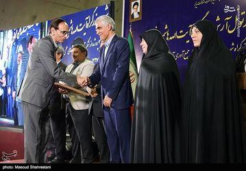 افتتاح تونل آرش اسفندیار