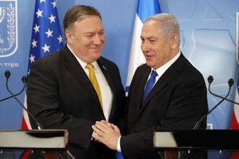 سفر نتانیاهو به لیسبون برای دیدار با پمپئو