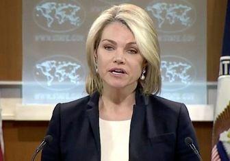 واکنش آمریکا به خبر نهایی شدن نتیجه پرونده خاشقچی