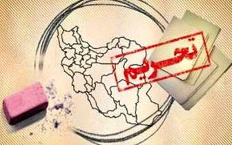 تحلیل سایت آمریکایی از تصمیم جدید ترامپ درباره تحریمهای ایران