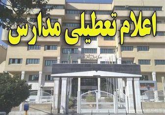 تعطیلی مدارس تهران یکشنبه ۲۴ آذر در تمام مقاطع تحصیلی