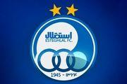 صدور اطلاعیه باشگاه استقلال در رابطه با حواشی دیدار با فولاد