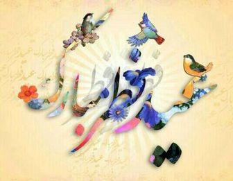 پیام تبریک عید فطر ویژه سال 99