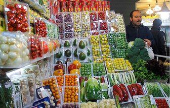 قیمت جدید مرغ، ماهی و میوه در بازار