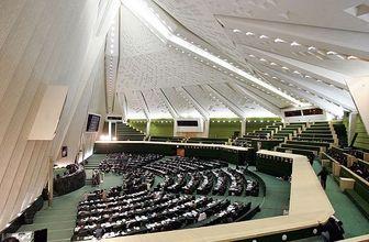 نامه نمایندگان مجلس به طیبنیا