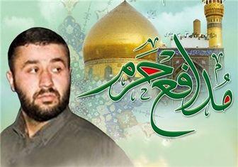 خط مقدم دفاع از اسلام، سامراست