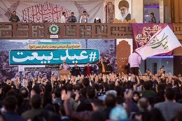 جشن عید بیعت در تهران/ گزارش تصویری